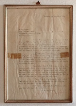 The letter from Archbishop Makarios III to Father Andreas while he was jailed in Pyla between 1957-59